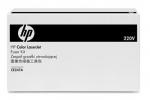 Печь в сборе HP CLJ Enterprise CP4025 / 4525 / CM4540 Fuser Kit (220V) CC493-67912   CE247A   RM1-5606   RM1-5655-220000