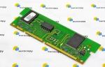 Модуль русификатора принтеров HP LJ 2300, 5969-9433
